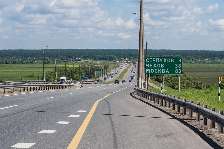 Дорога по Симферопольскому шоссе