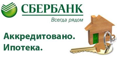 Участок в дачном поселке «Приокские дали» — в ипотеку.