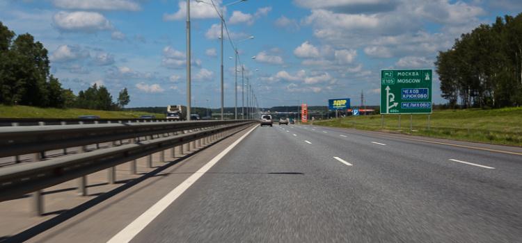 Симферопольское шоссе расширяют до шести полос