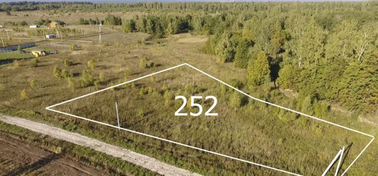 Участок №252 — 27, 1 сотки, электричество и водопровод по границе. Приокские дали